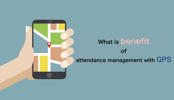 What is benefit of attendance management with GPS ?